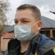 Дмитрий Траут