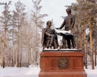 Памятник Шокану Валиханову и Григорию Потанину