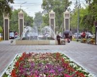 Павлодарский горсад