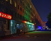 Ночной Павлодар. магазин Эврика