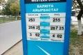Рубль вслед за долларом подорожал в павлодарских обменниках