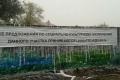 Предложения о том, что построить на месте Народного дома, принимают в акимате Павлодарской области