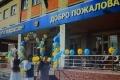 В День знаний в селе Кенжеколь открылась новая школа на 600 мест