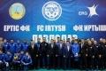 В Павлодаре представили обновленный состав футбольного клуба «Иртыш»