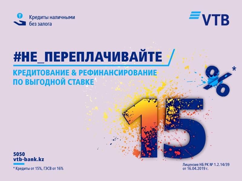 кредит наличными без справок о доходах москва в день