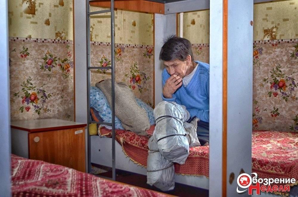 Дом престарелых в павлодаре какой он обязанности социального работника дома престарелых и инвалидов