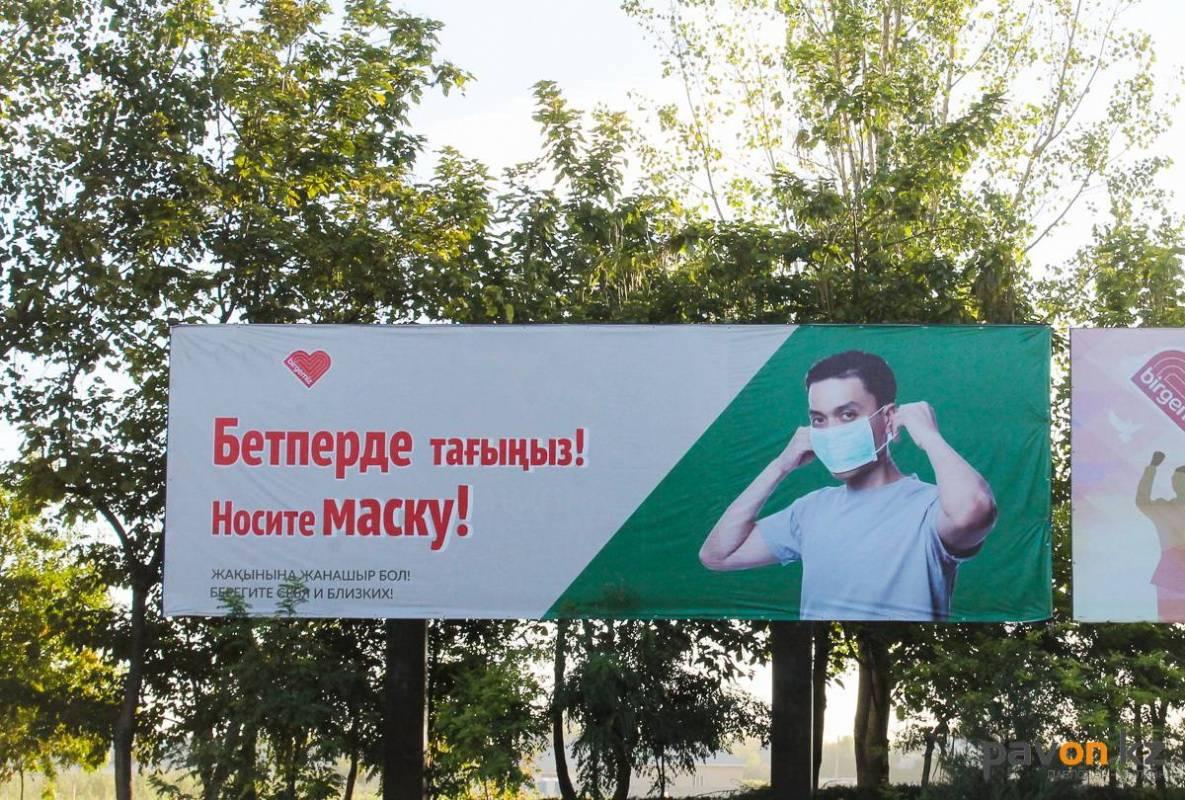 Новые ограничения начнут действовать в Павлодарской области с 15 апреля