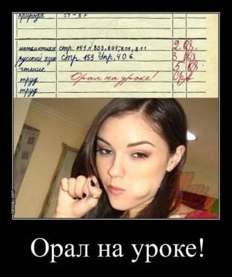 sasha-grey-razvlekaetsya-vo-vremya-porno