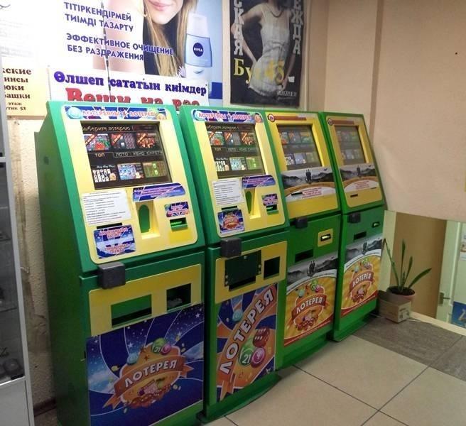 prodazha-almati-igrovie-avtomati