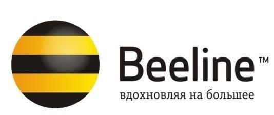 база данных телефонов билайн казахстан