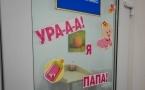 В штормовой день в Павлодаре родилось 30 детей