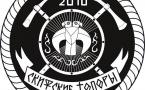 В Павлодаре прошел турнир «Скифские Топоры»