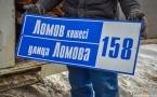 Третья партия домов Алюминстроя пошла под снос