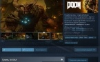 DOOM (steam)
