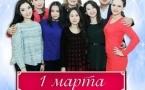 Концерт класса Людмилы Харитоновой