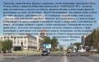 РЭТРО Павлодар
