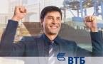 Банка ВТБ (Казахстан): даём гарантию