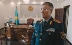 Сменился начальник ДВД Павлодарской области