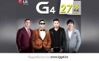 Компания LG проведет в Алматы концерт c участием мировых звезд