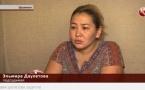 В Шымкенте торговка младенцами заявила, что спасала детей от матерей