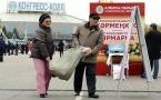Павлодарские овощи, мясо и молоко можно будет купить в Астане