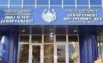 Расследование по факту стрельбы на трассе близ Щербакты еще не закончено