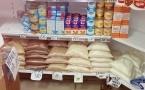 В управлении предпринимательства объяснили рост цен на гречку, яйцо и сахар