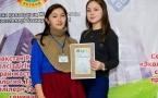 Павлодарская студентка разрабатывает приложение для туристов
