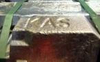 В Прииртышье создан полноценный алюминиевый кластер