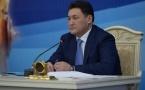 Отчетная встреча акима Павлодарской области с населением состоится 17 февраля