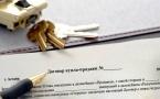 Экибастузские прокуроры предупреждают о новом способе обмана людей