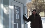 Павлодарский биотуалет пользуется популярностью пока только у таксистов и дорожных рабочих