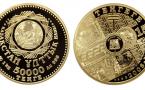 В Павлодарском филиале Национального банка состоится выставка-продажа монет