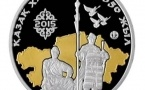 Нацбанк выпустил новые монеты в честь 550-летия Казахского ханства