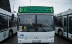 На презентации новых автобусов рассказали о работе системы электронного билетирования