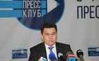 Нурлан Касимов: «Хочу поблагодарить родственников донора за гражданский подвиг»