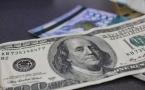 Эксперты считают, что очень скоро стоимость доллара достигнет 380 тенге