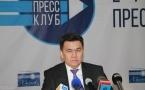 Кто не будет платить взносы в Фонд медицинского страхования в Казахстане?