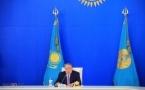 Нурсултан Назарбаев запустил в Павлодарской области новое производство