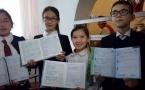 Павлодарские школьники получают булку с чаем за пятёрки