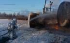 В Павлодаре в результате пожара на территории ТОО «Нефтересурс сервис» пострадали люди