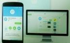 Областная прокуратура: О преступлении можно будет сообщить через мобильное приложение