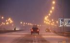 Порывистый ветер со снегом ожидается в Павлодаре
