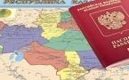 В Щербактинском районе оштрафовали восьмидесятилетнюю россиянку за незнание закона о миграции