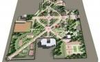 Власти решились на обновление Центрального городского сада