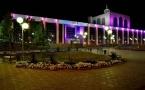 Булат Бакауов поручил руководителям управлений области провести архитектурную подсветку занимаемых зданий