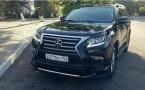 Павлодарские полицейские нашли Lexus, за местонахождение которого объявлена награда в один миллион тенге