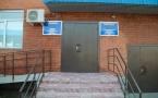 Таможенный терминал СЭЗ Павлодар оформил первую партию товара