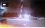 Россияне массово сообщили о падении «странного» метеорита на Байкале (видео)