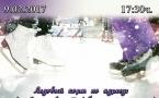 Сегодня перед акиматом павлодарцы будут соревноваться в умении кататься на коньках